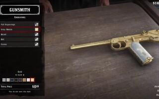 Пистолет Маузера в RDR 2