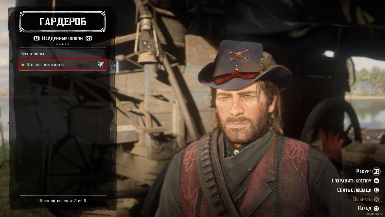 Редкая шляпа гражданской войны находится в форте Бреннан